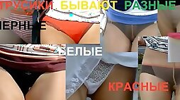 Skirts Pulled Up 2 (Panties)